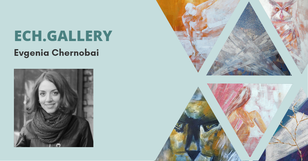 Customer Spotlight: Evgenia Chernobai & .Gallery Domain